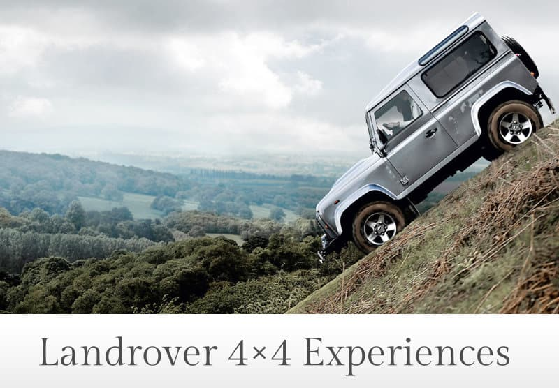 Landrover 4x4 Experiences at Kinloch House